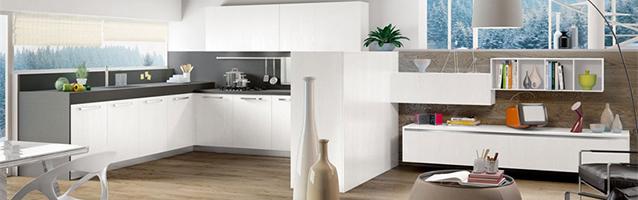 Cucina ad angolo moderna bianca arredo arredamento for Casa arredo gallarate