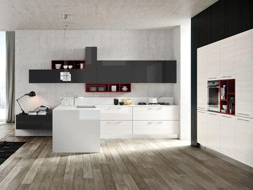 arredo cucina arredamento cucine moderne arredissima - Cucine Arredissima